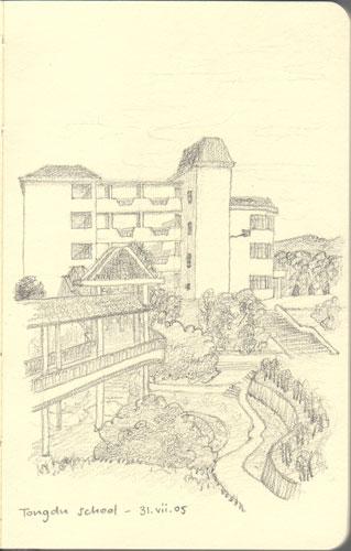 Tongdu school